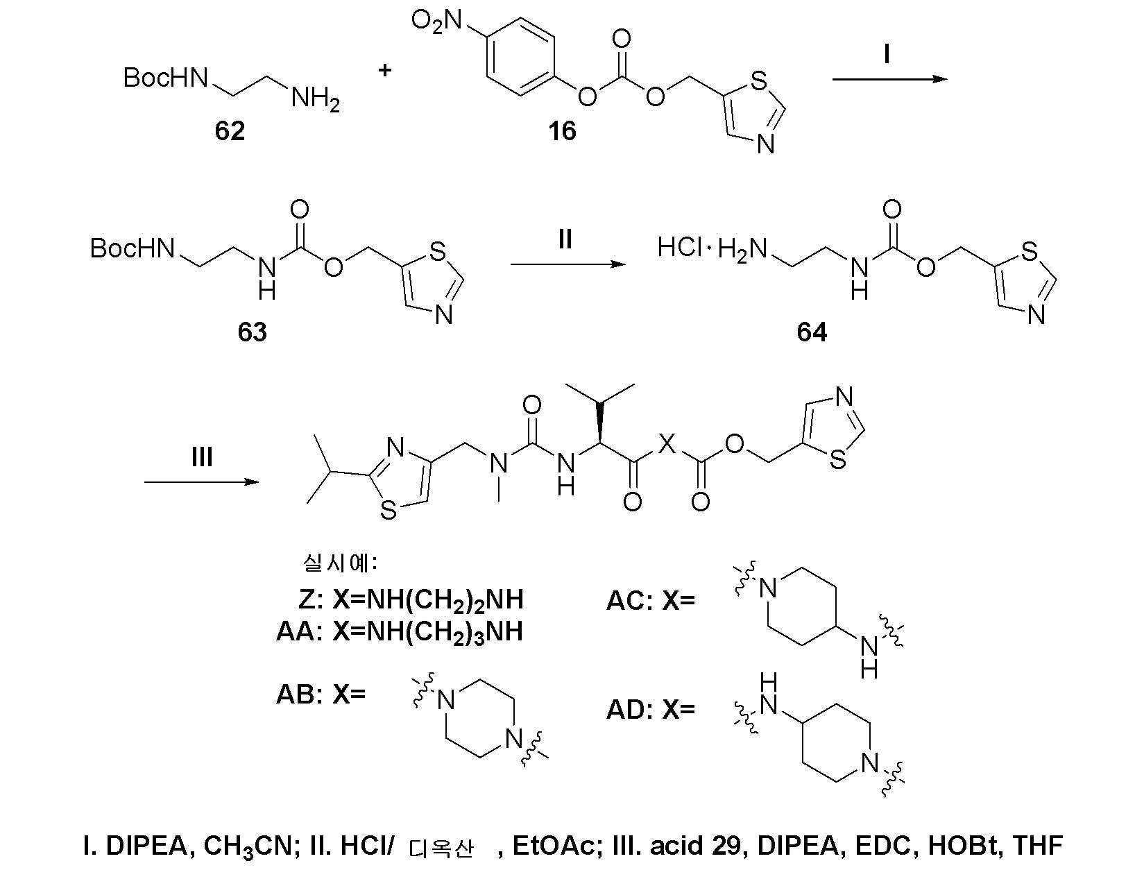 Figure pat00167