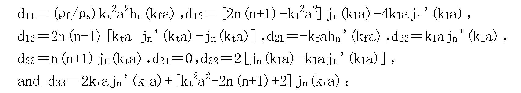 Figure CN106501182AC00023