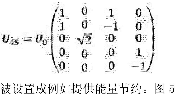 Figure CN102804262AD00141