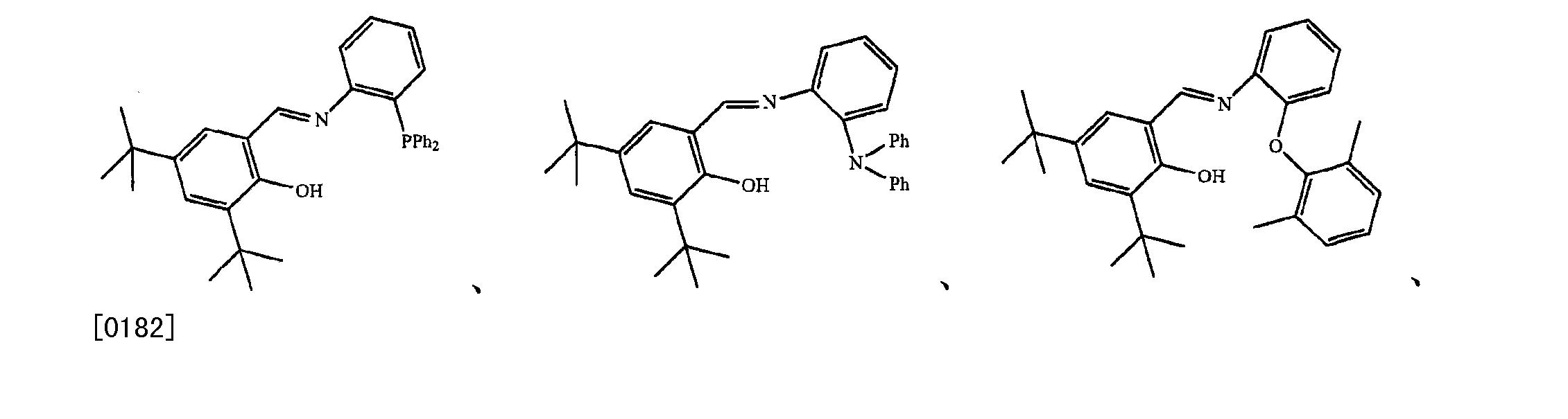 Figure CN102964479AD00302