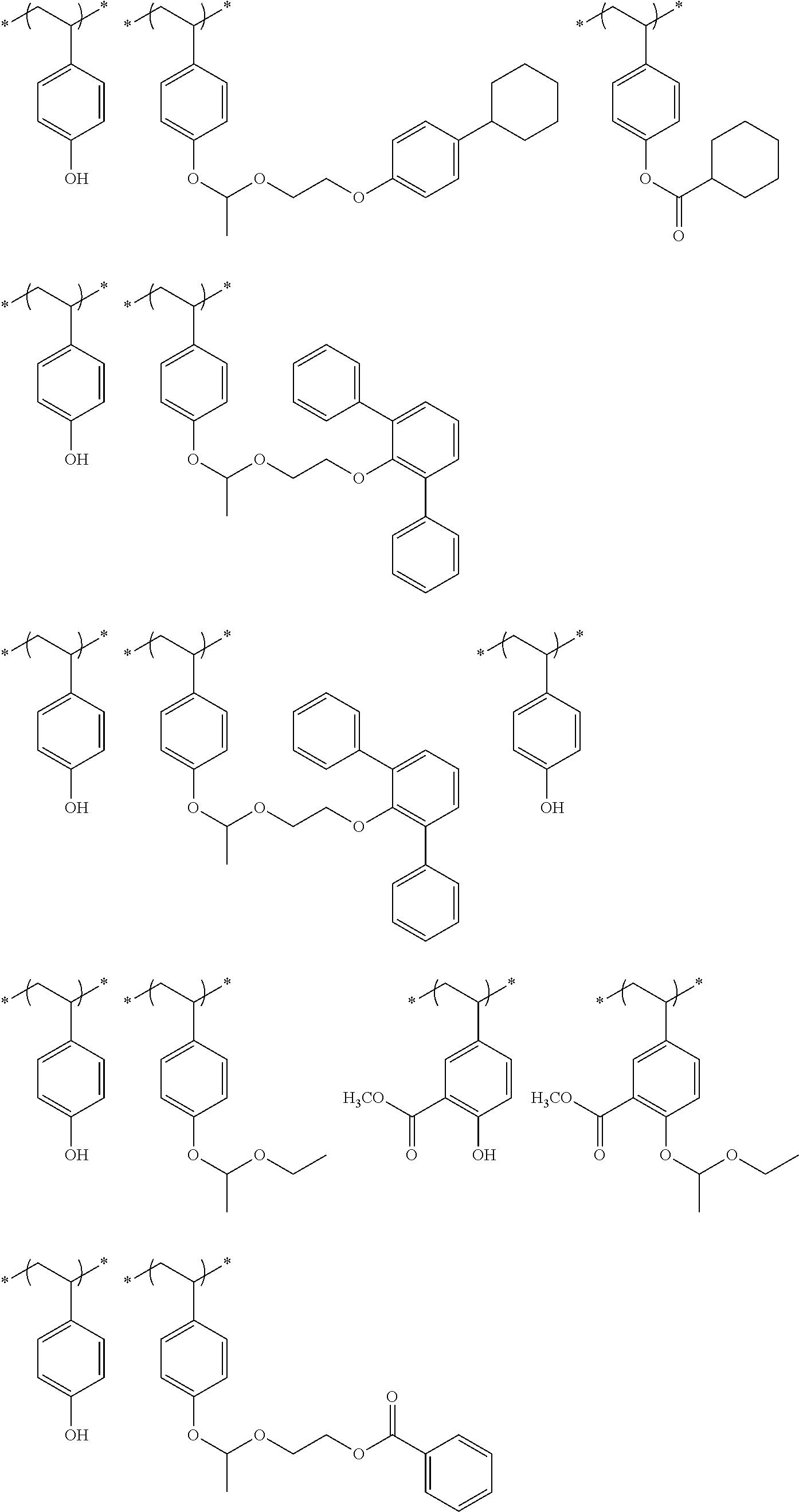 Figure US20110183258A1-20110728-C00076