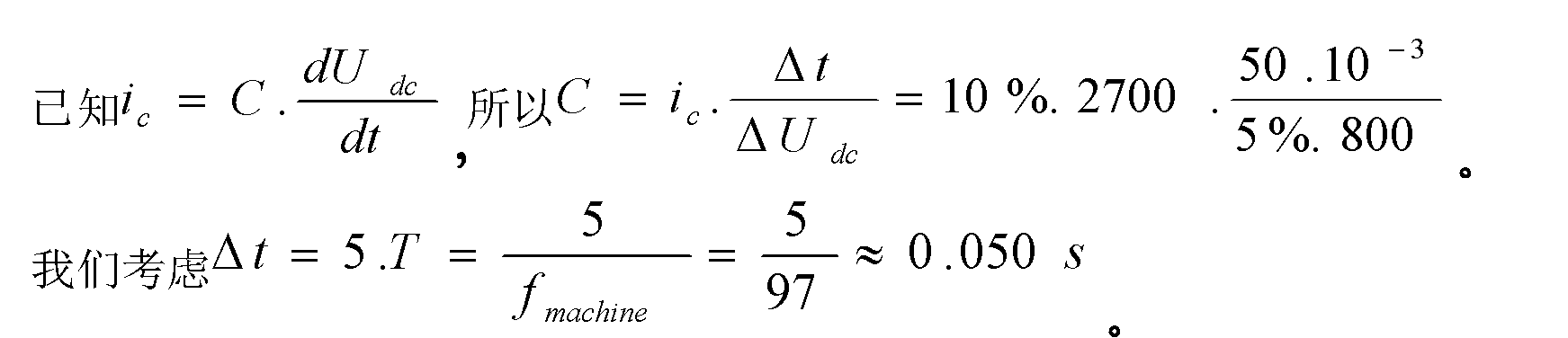 Figure CN102647139BD00111