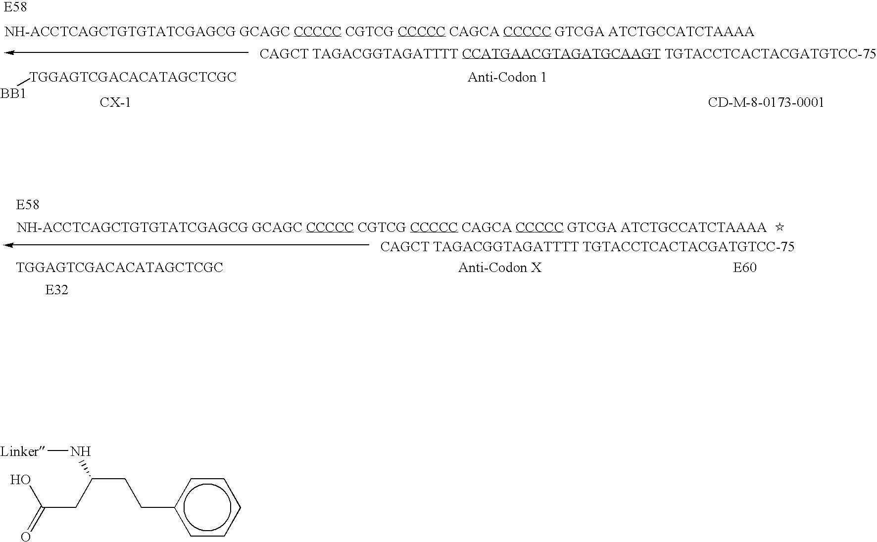 Figure US08206901-20120626-C00122