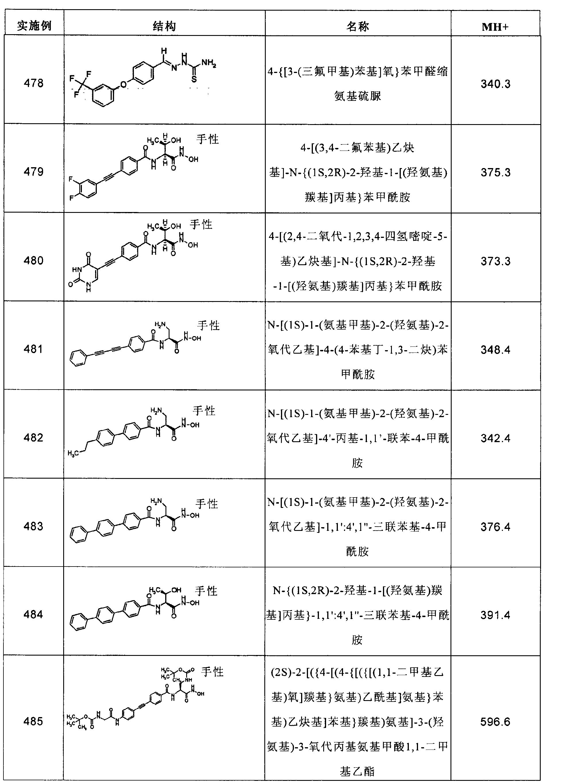 Figure CN102267924AD01791