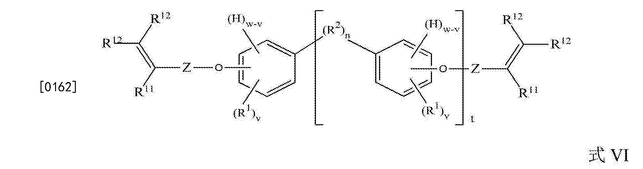 Figure CN104582671BD00323
