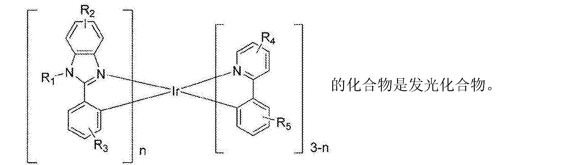 Figure CN103396455BC00072