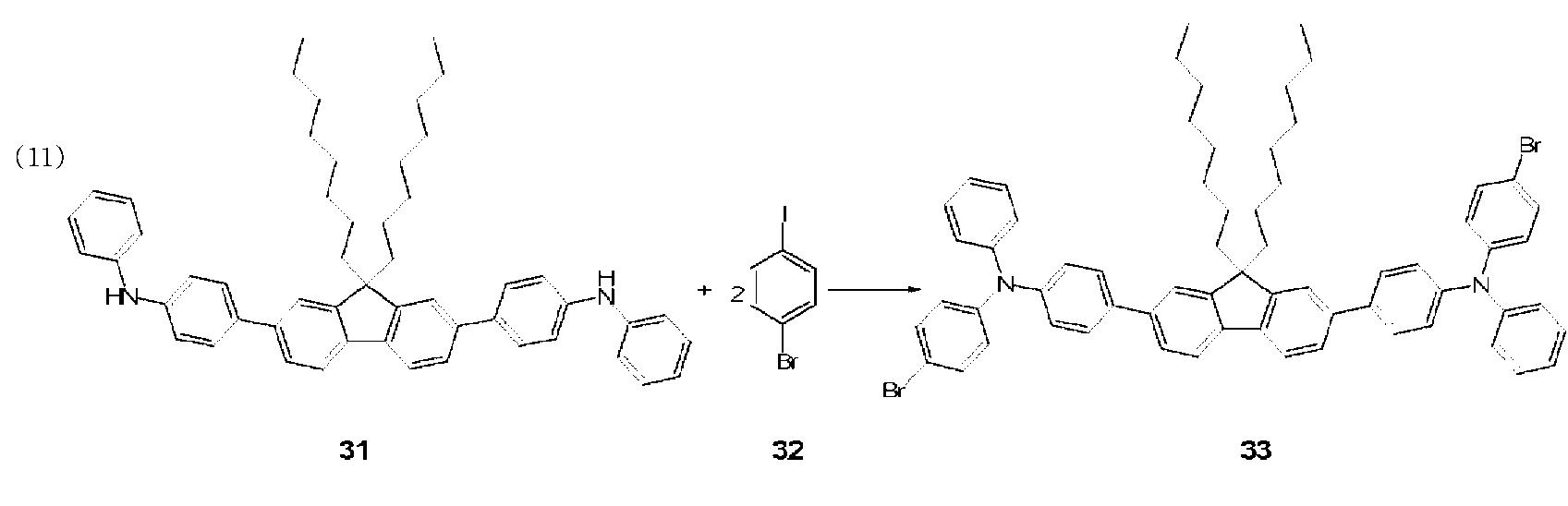 Figure 112011086184878-pct00049
