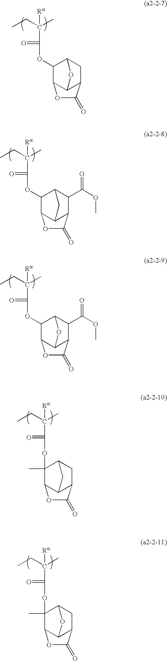 Figure US20100136480A1-20100603-C00060