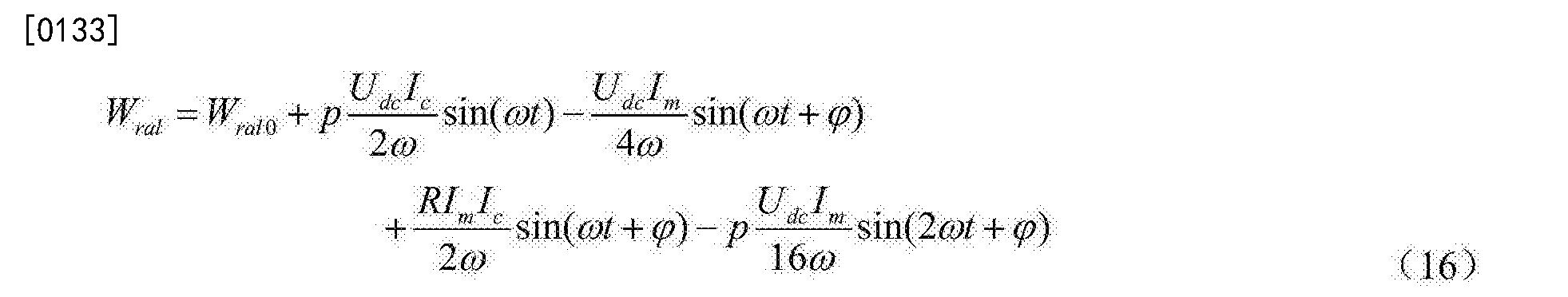 Figure CN105262330AD00152