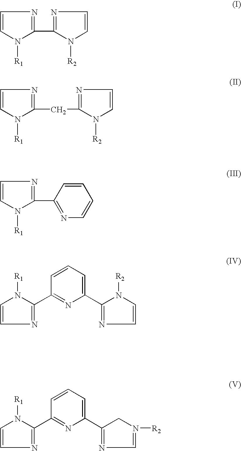 Figure US08425743-20130423-C00001