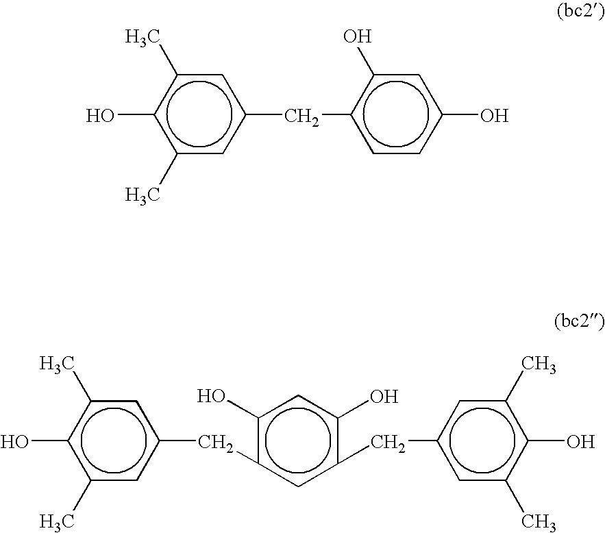 Figure US07034404-20060425-C00035