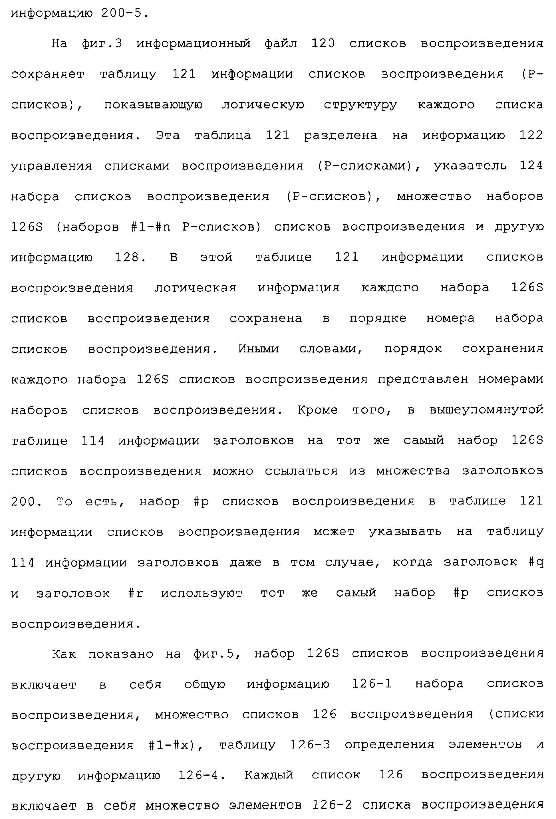 Figure 00000042