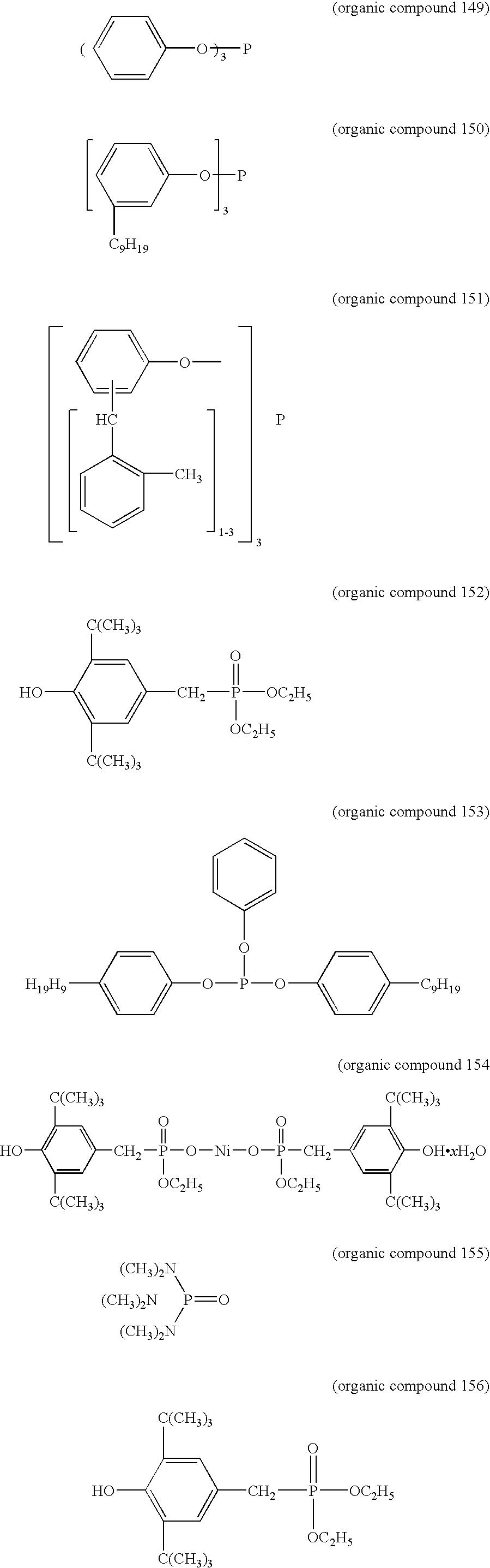 Figure US07951310-20110531-C00013
