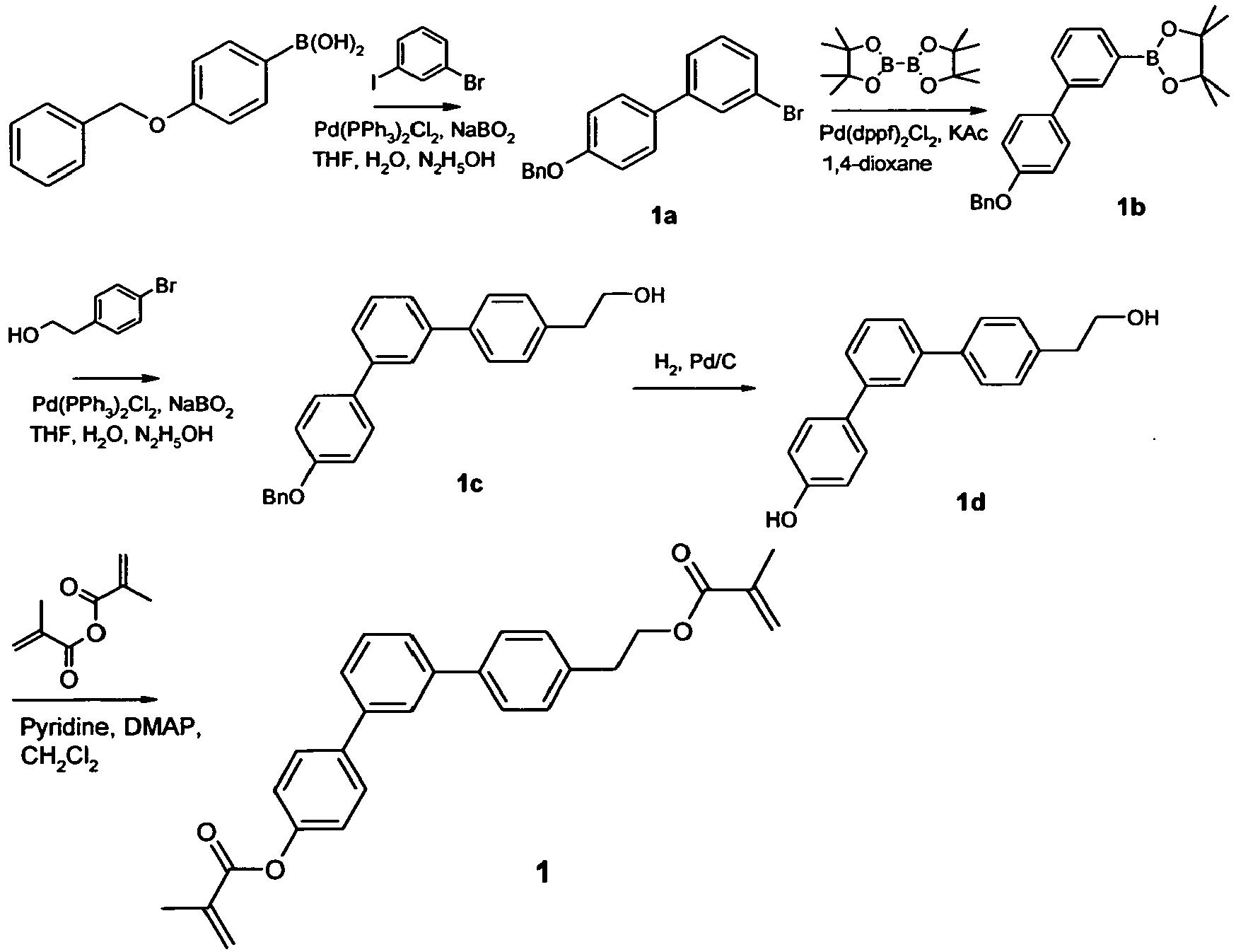 Figure imgb0712