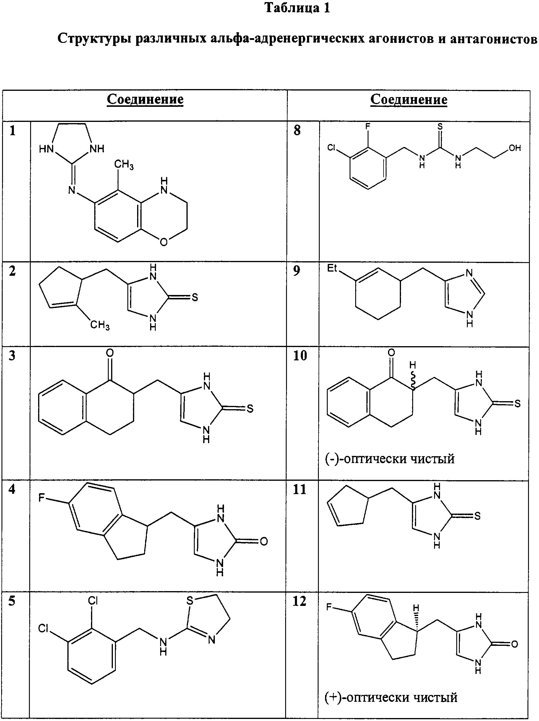 Figure 00000020