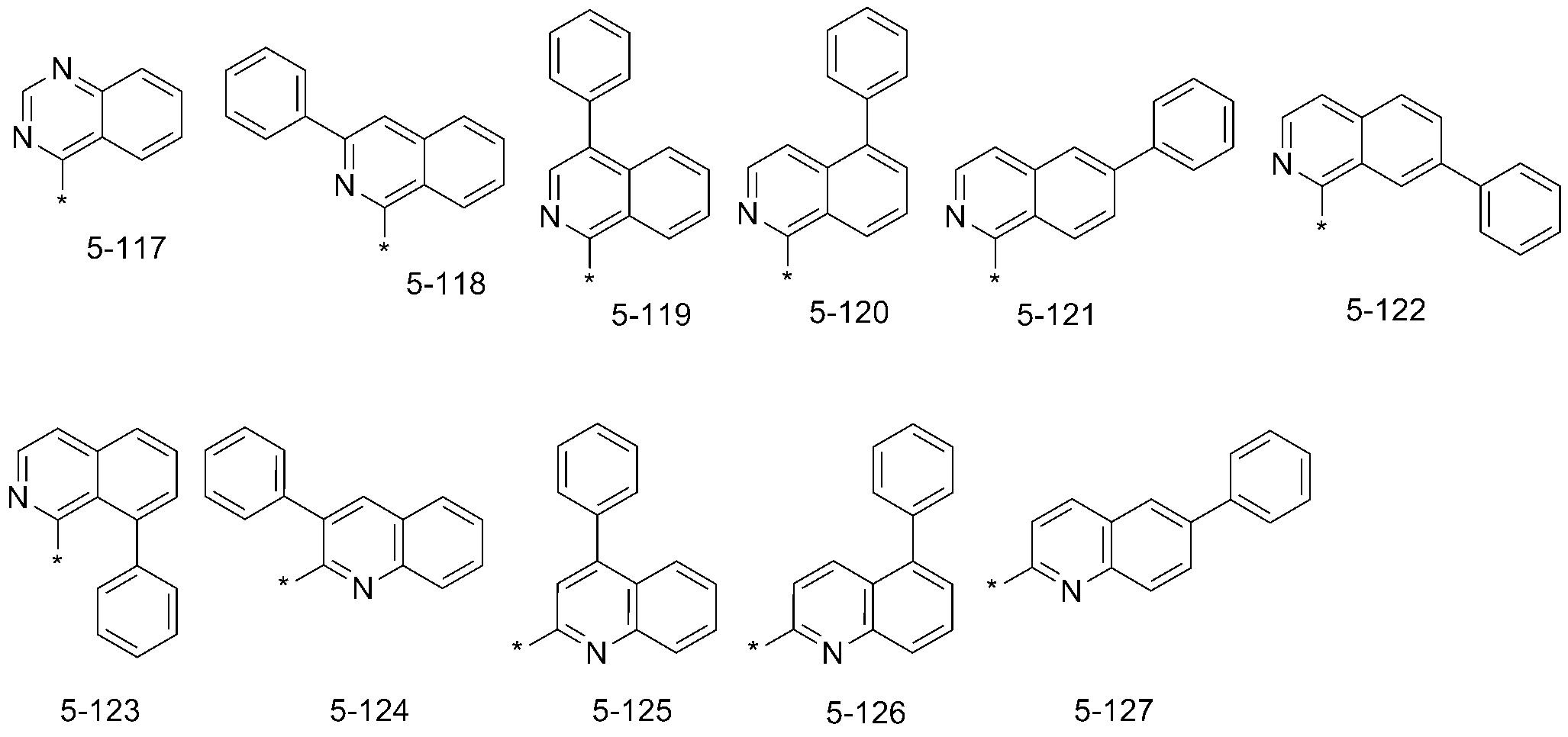 Figure pat00205