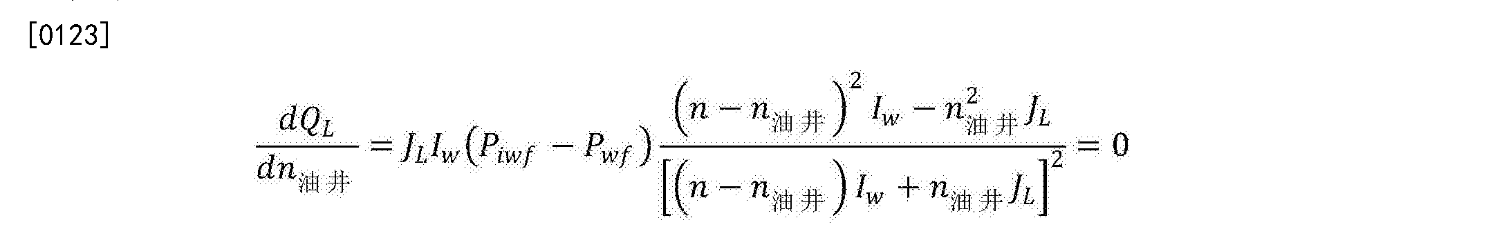 Figure CN105626036AD00092