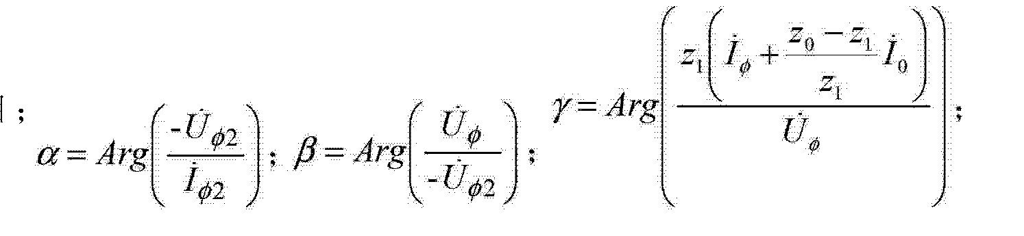 Figure CN103245889AC00022