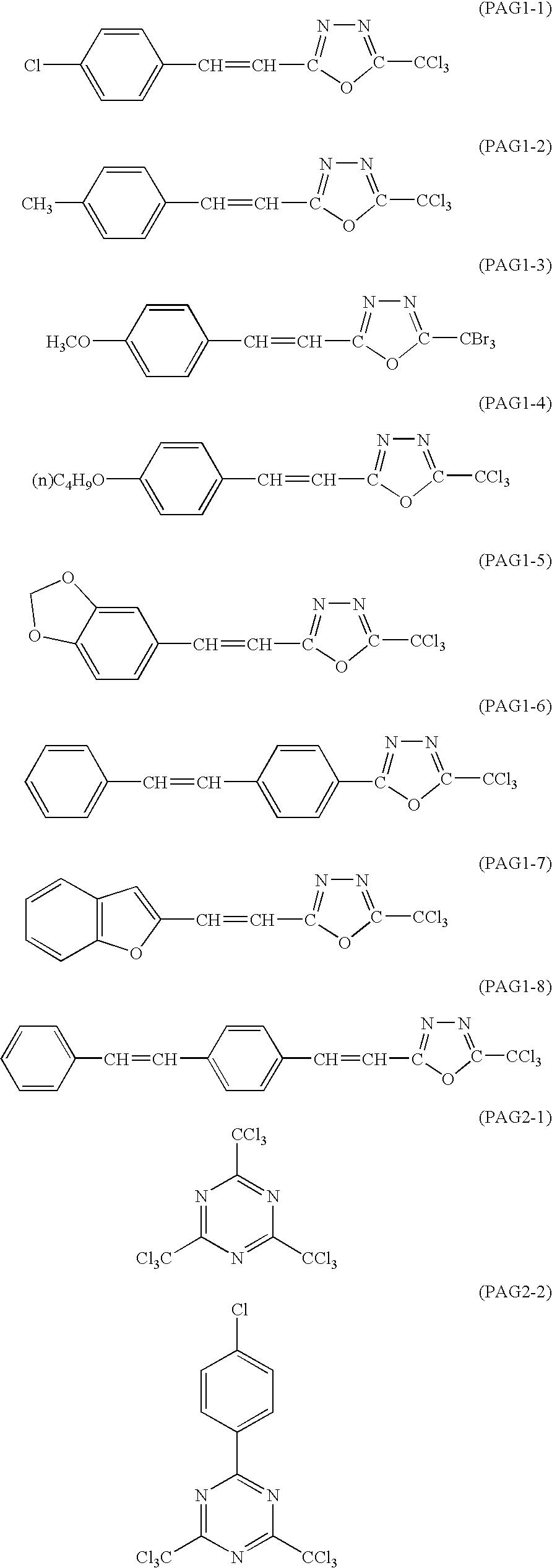 Figure US06696219-20040224-C00041