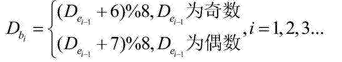 Figure CN105203025BD00101