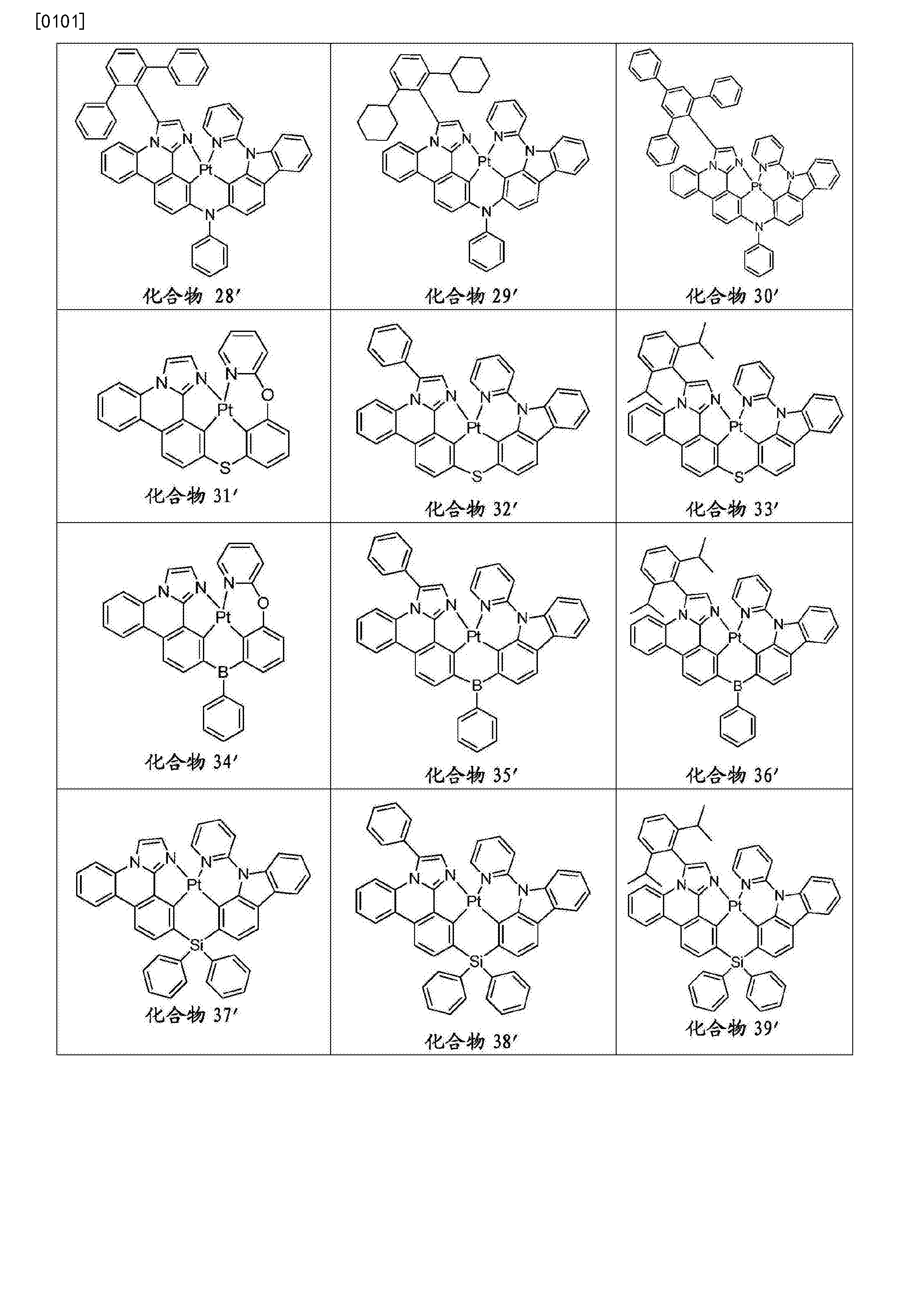 Figure CN106749425AD00501