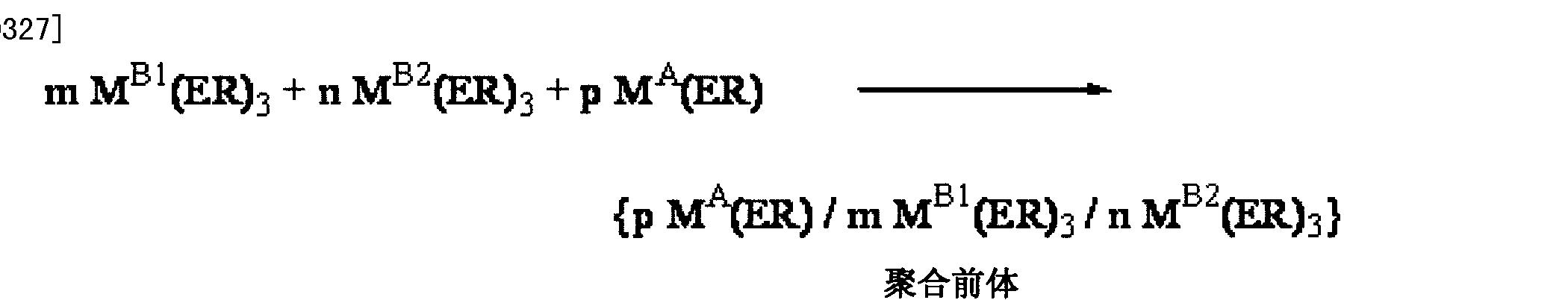Figure CN102471360AD00382
