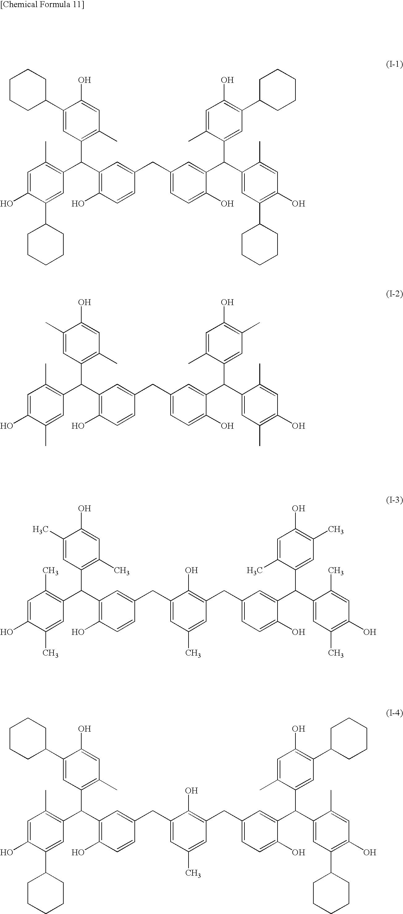 Figure US07851129-20101214-C00013