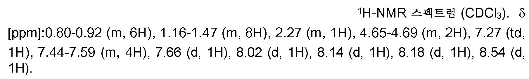 Figure 112013039208549-pct00106