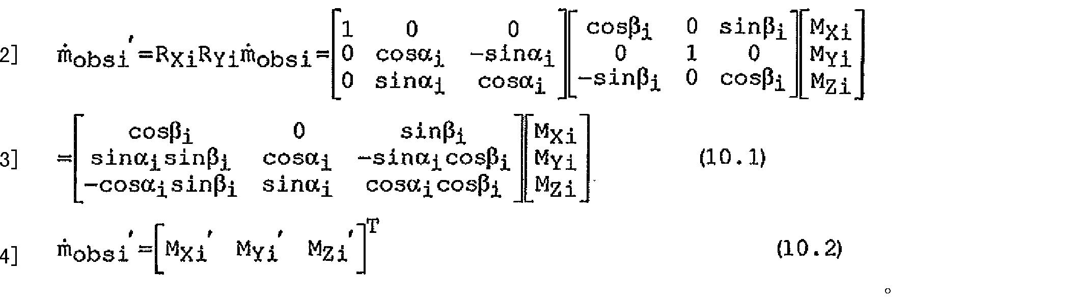 Figure CN102487602AD00122