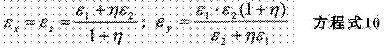 Figure CN107636538AD00133