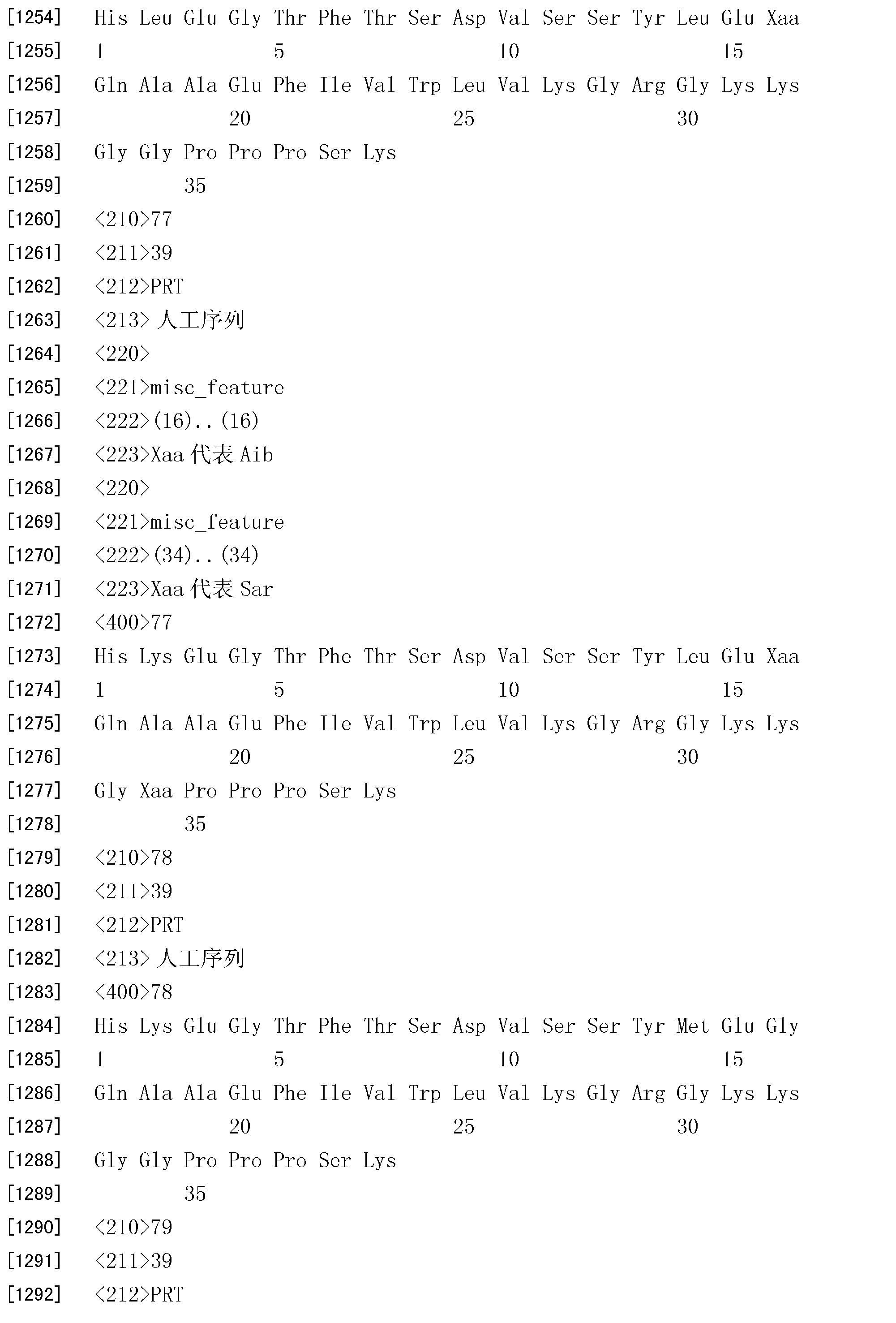 Figure CN101987868BD00481