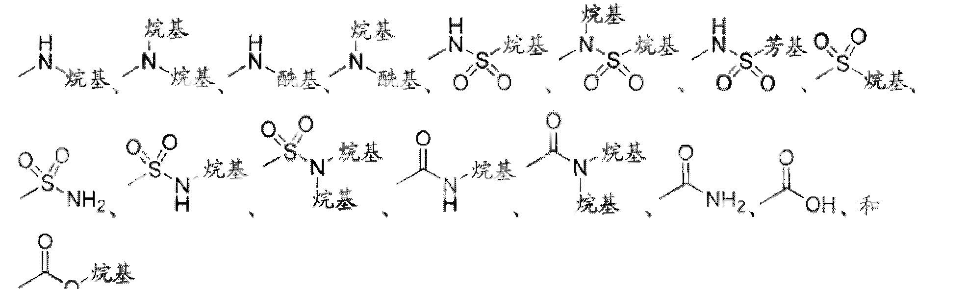 Figure CN102448458BD00162