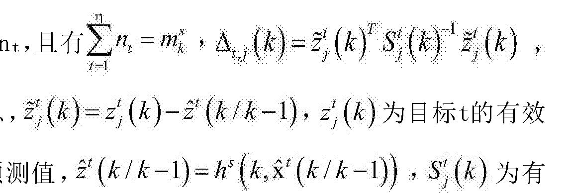 Figure CN103729859BD00052