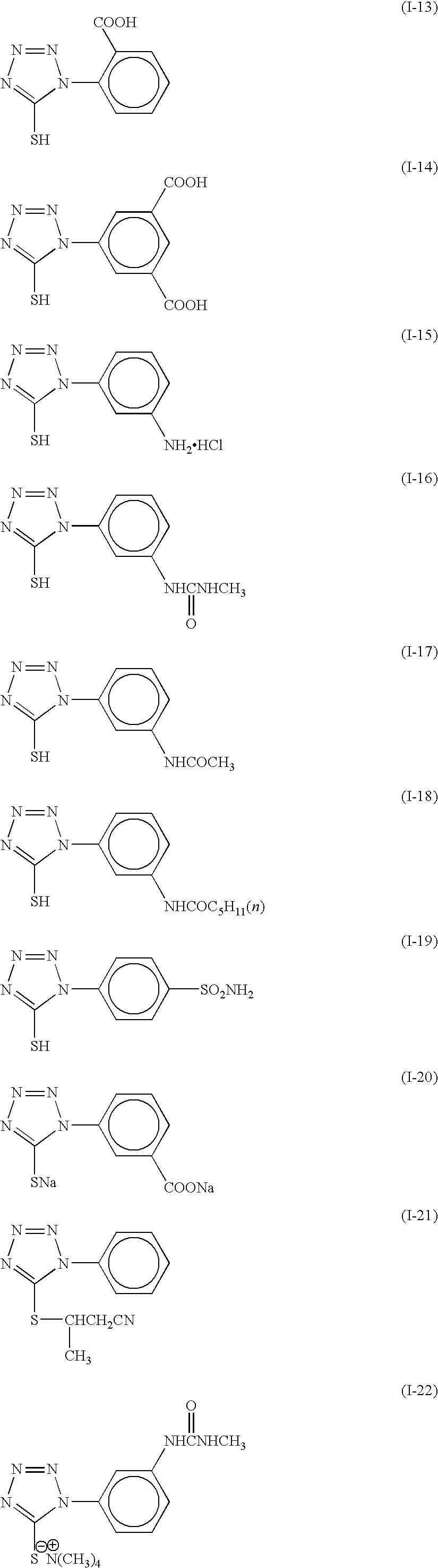 Figure US07332265-20080219-C00005