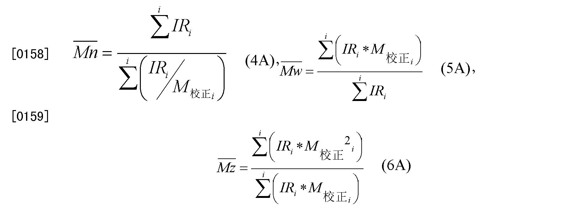 Figure CN102197078BD00151