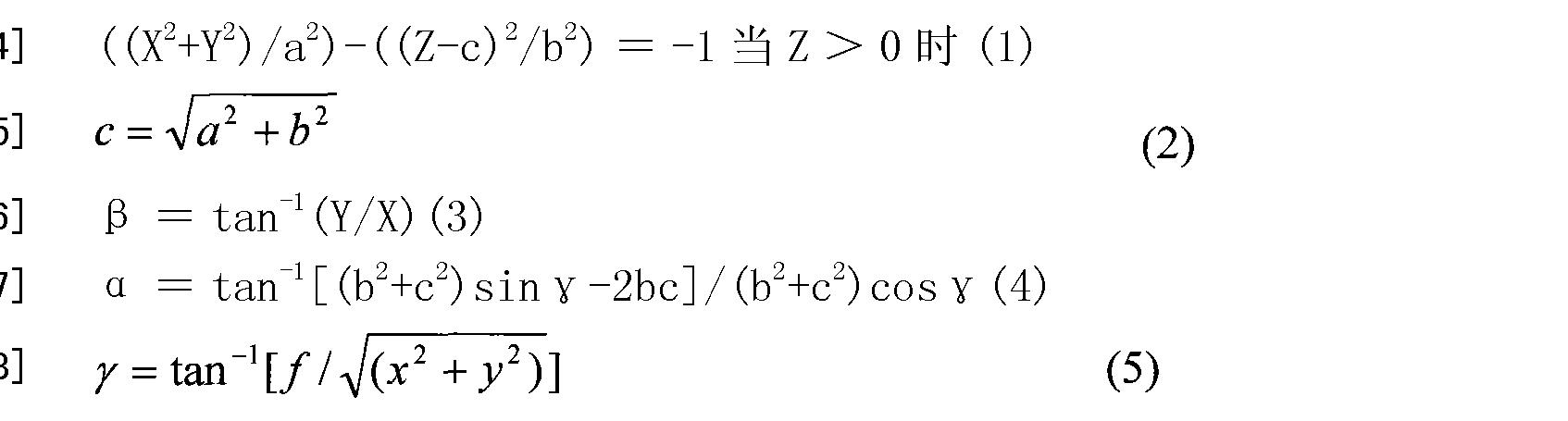Figure CN101487703BD00131