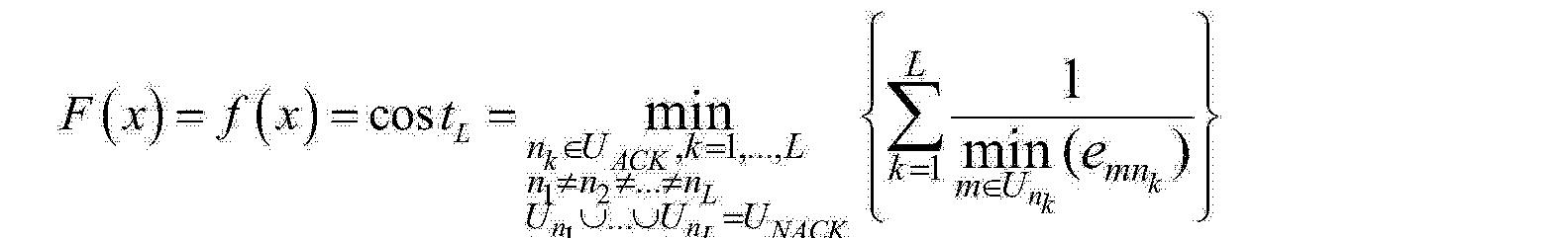 Figure CN103916223AC00021