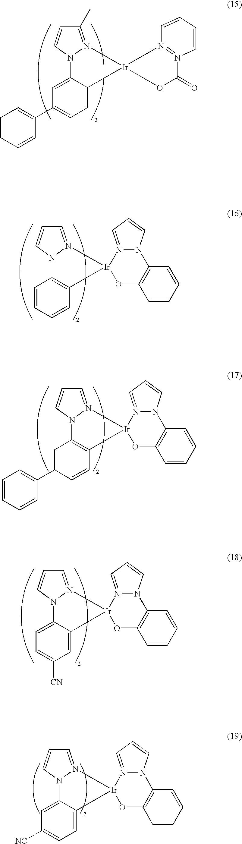 Figure US20050031903A1-20050210-C00014