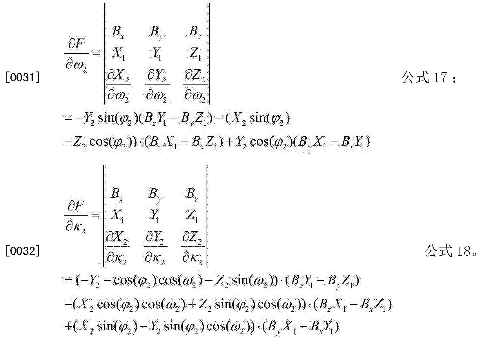 Figure CN105300362AD00111