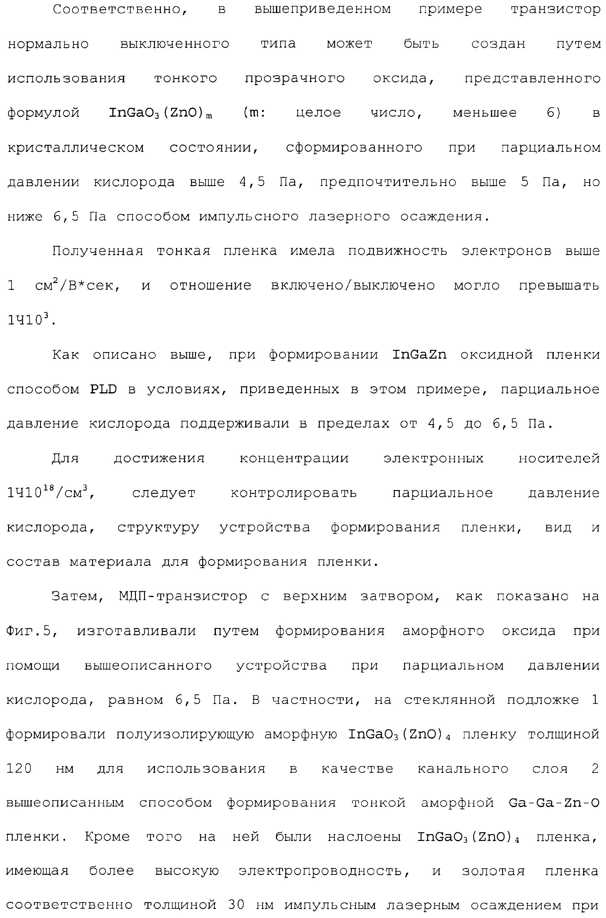 Figure 00000040