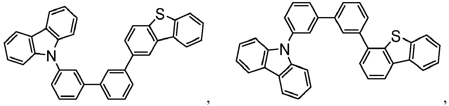 Figure imgb0886
