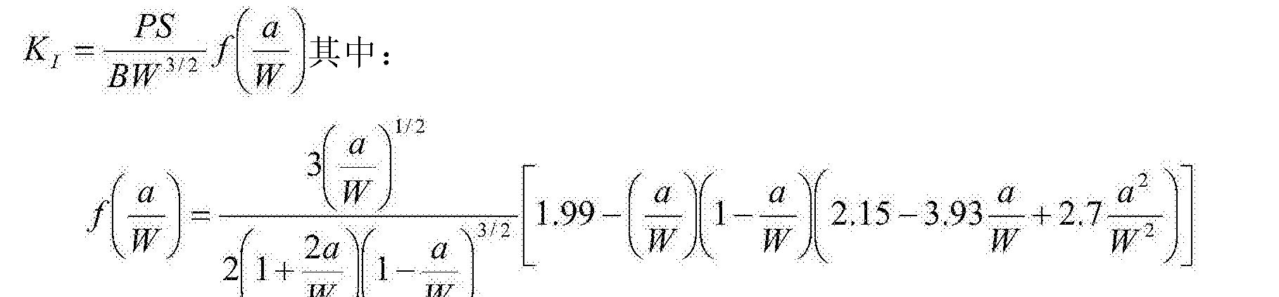 Figure CN105865924AC00021