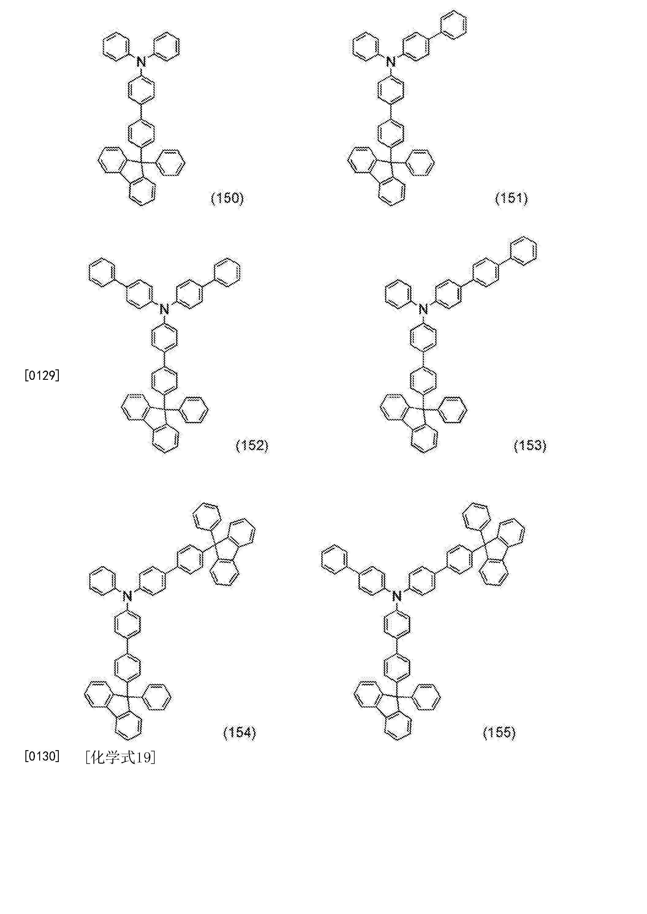 Figure CN106866430AD00191
