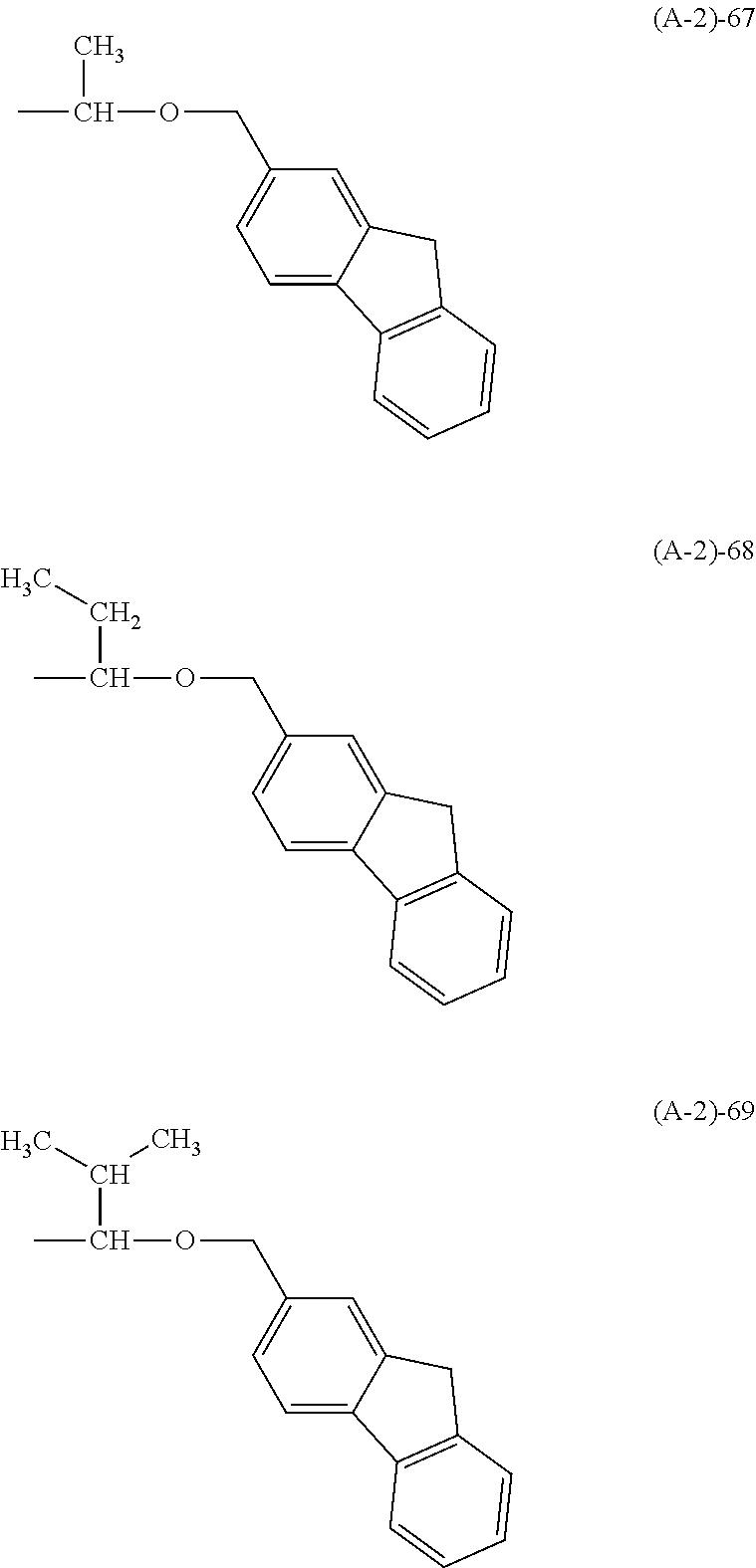Figure US09023586-20150505-C00027