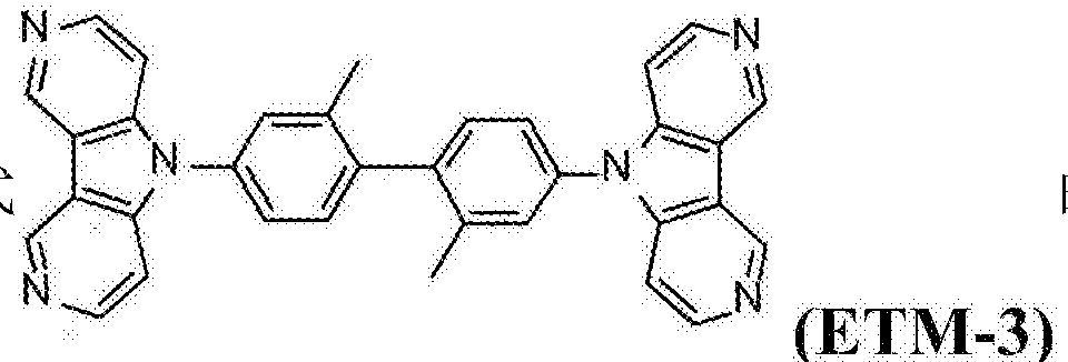 Figure CN105993083BD00551