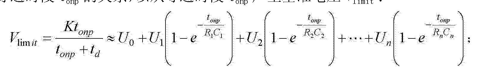 Figure CN101976960BC00031