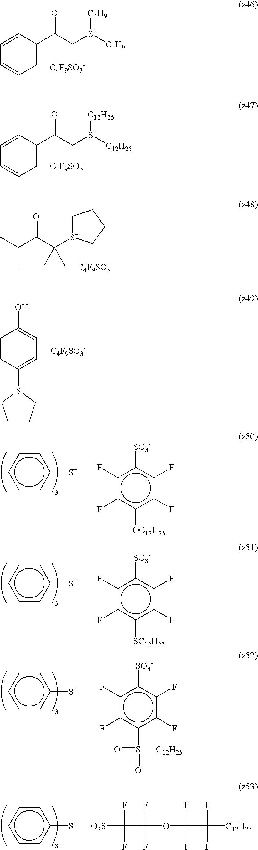 Figure US20100183975A1-20100722-C00226