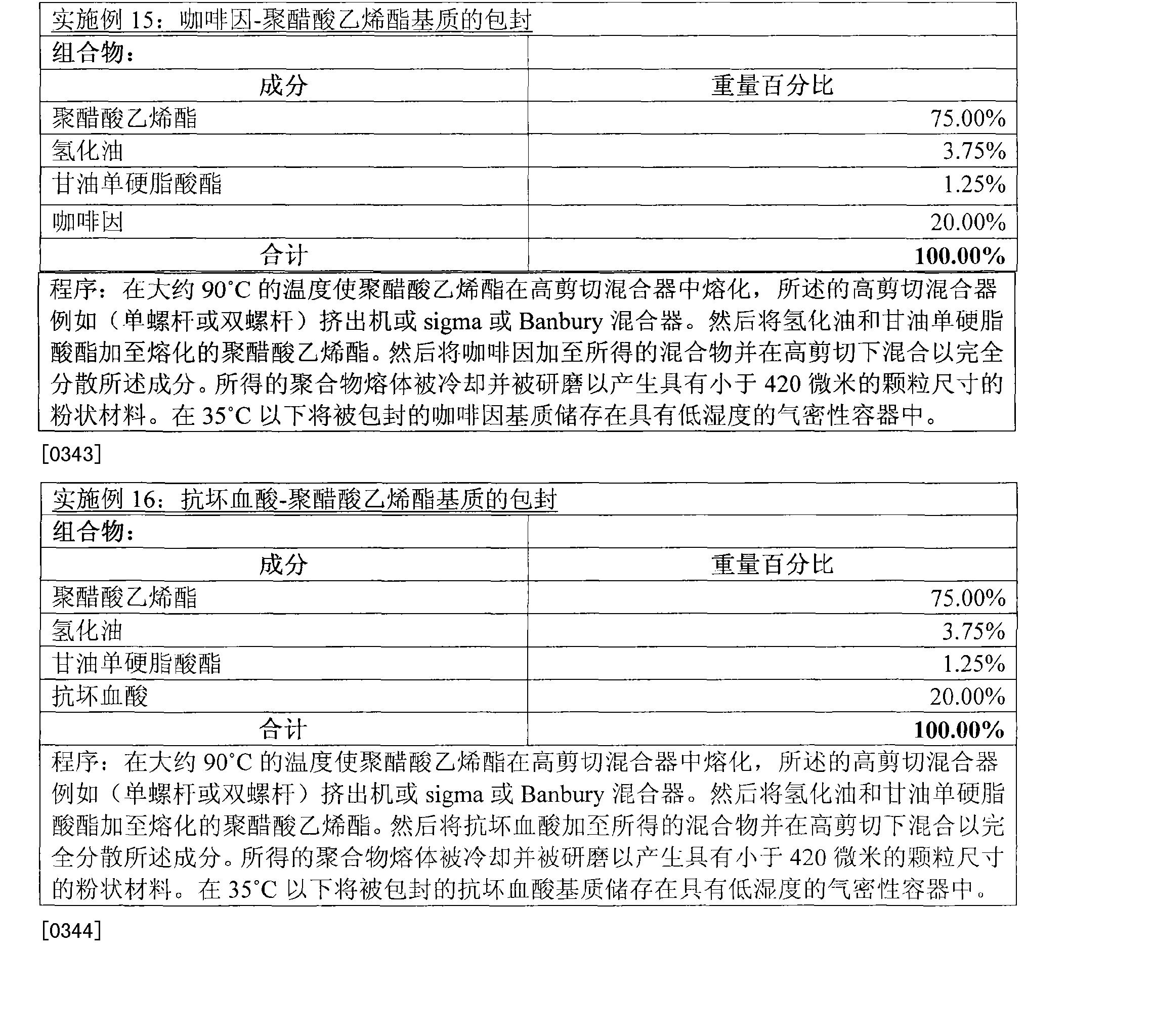 Figure CN101179944BD00691