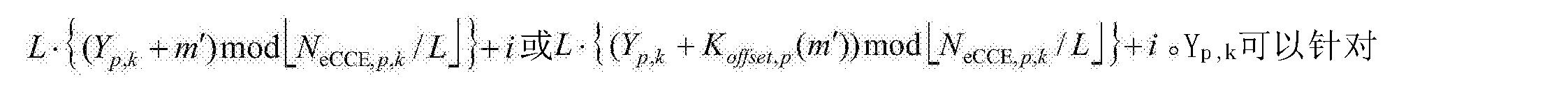 Figure CN104081709BD00524