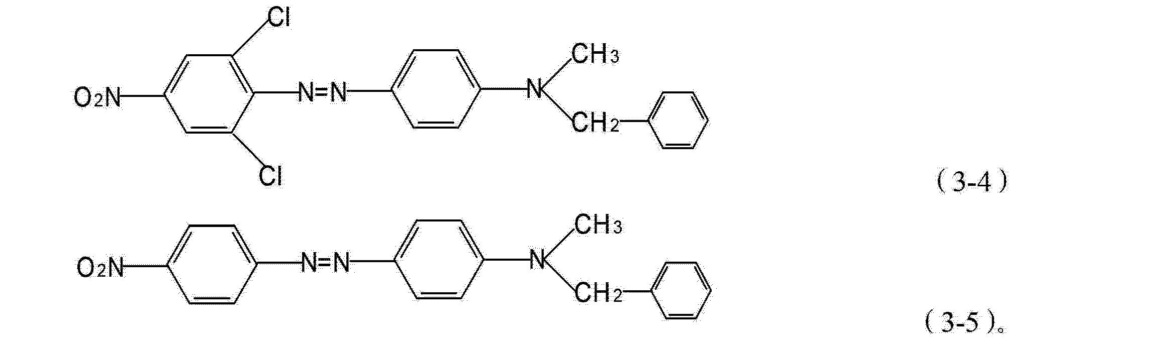 Figure CN101760045BC00051